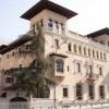 Sede del Defensor del Pueblo (Wikipedia/CC).