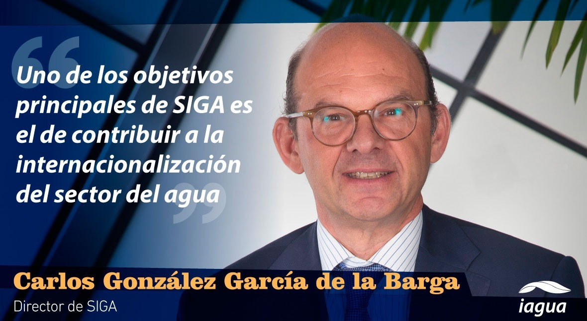 """SIGA busca responder demanda sector disponer feria única industria"""
