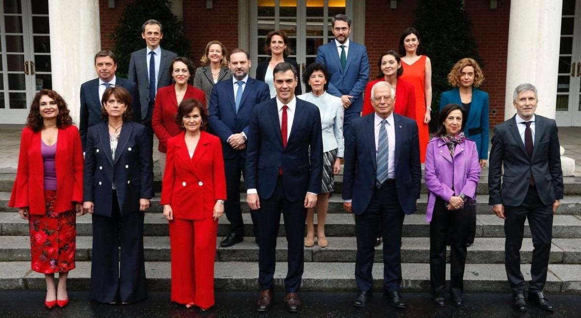 Juana mar a l zaro ruiz nueva subsecretaria de estado Gobierno de espana ministerio del interior