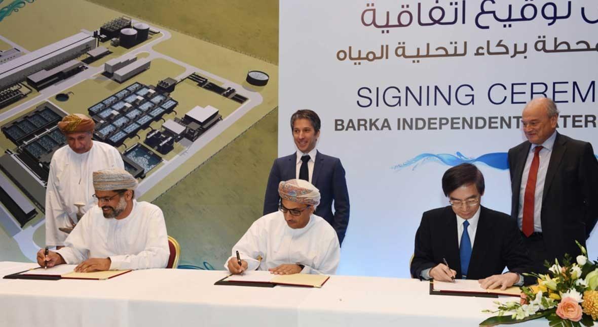 Suez construirá y operará planta desalinización Omán 276 millones euros