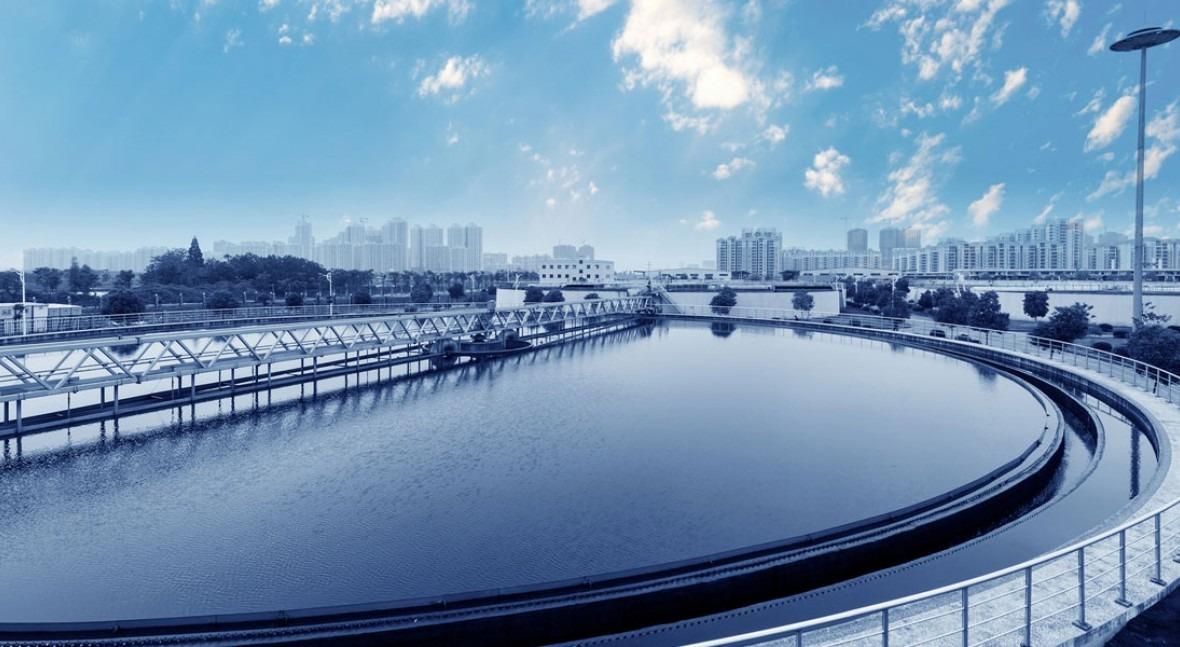 Presentación iAgua Magazine 12: Reutilización Agua