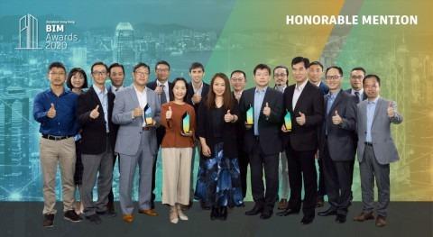 desaladora Tseung Kwan O, galardonada Autodesk Hong Kong BIM Awards 2020