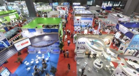 Aquatech China
