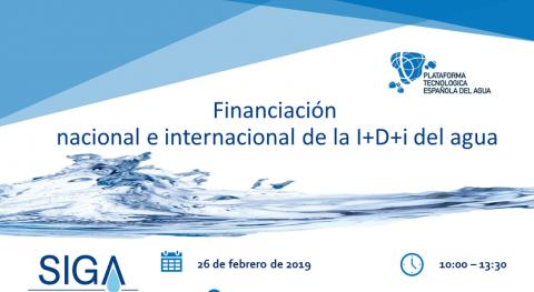Jornada Técnica: Financiación nacional e internacional I+D+i agua ( SIGA)