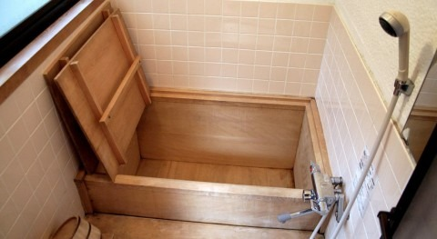 Ofuro, baño sostenible Japón