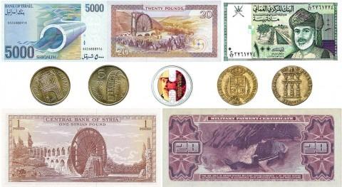 Obras hidráulicas monedas y billetes mundo