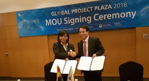 Bolivia implementará planta tratamiento aguas residuales tecnología coreana