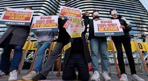 Corea Sur amenaza demandar Japón frenar liberación agua Fukushima