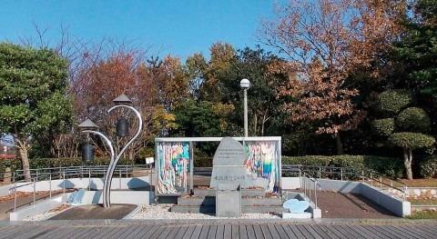 Historias agua (3): desastre Minamata
