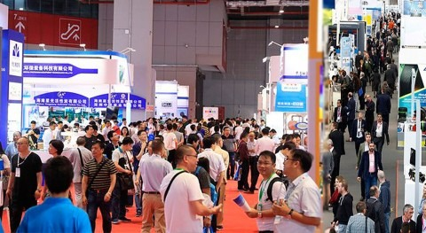 TecnoConverting-Barmatec estará presente Aquatech China