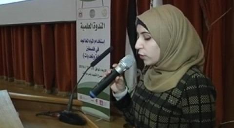 Promoción Social lidera Seminario Tratamiento Aguas Residuales Palestina