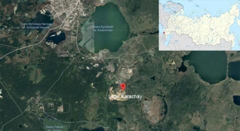 Karachay, lago más contaminado y nocivo mundo