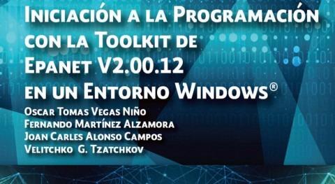 IIAMA y IMTA publican libro programar aplicaciones EPANET 2