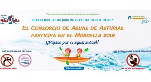 CADASA se suma al Mini Sella campaña sensibilización uso responsable agua