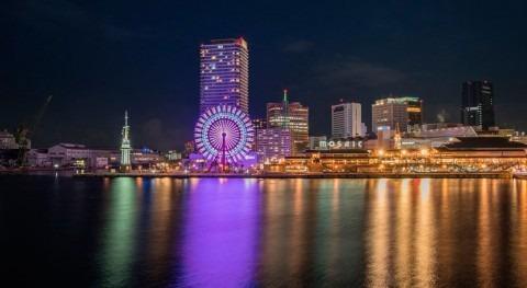 horror se extendió Osaka (I)