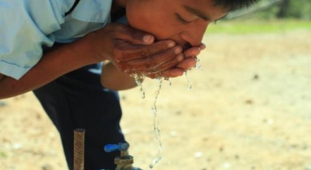 Derecho Humano al Agua y al Saneamiento aplicado BID y AquaFund