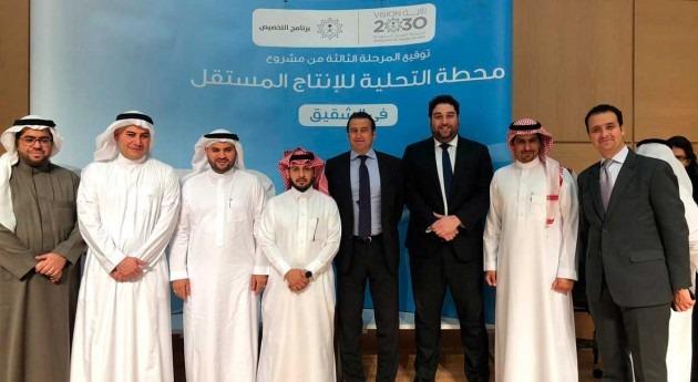 Almar Water Solutions desarrollará planta desaladora Shuqaiq 3 Arabia Saudí