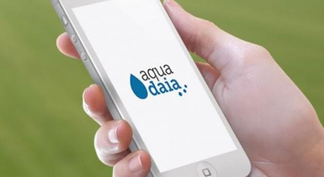 Aquadaia, app que permite conocer cantidad agua necesaria cultivo crecimiento óptimo
