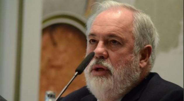 Comisión Europea apoyará Oficina Antifraude si decide investigar caso Acuamed