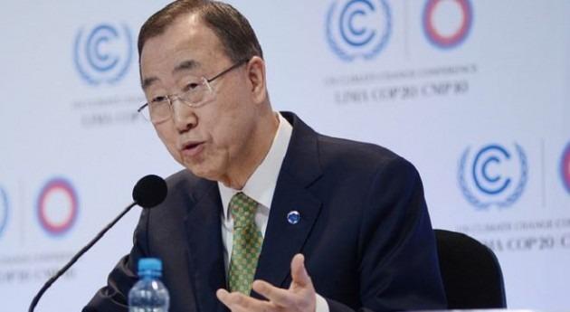 """""""Si no se toman medidas cambio climático no se logrará desarrollo sostenible"""""""