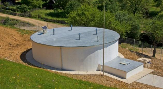 Eptisa inicia nuevo contrato sector agua condado Bistrita-Nasaud Rumanía