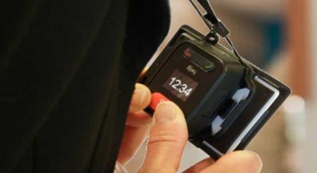 DAM mejora seguridad trabajadores implantación dispositivo HM