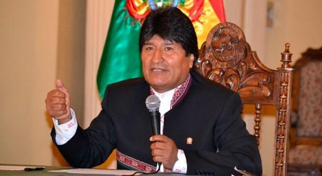 Bolivia estudia memoria Chile presentada CIJ disputa aguas Silala