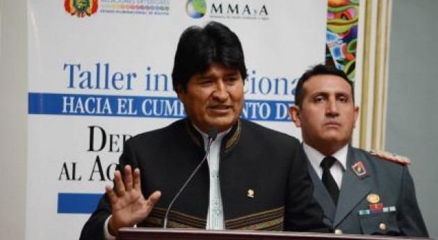 Gobierno Bolivia invierte más 217 millones dólares proyectos abastecimiento y riego