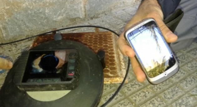 Agbar implanta proyecto gestión fraudes que detectará agua no registrada comercial