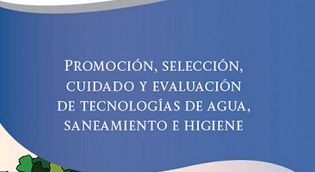 Nueva guía IMTA fomento y evaluación ecotecnologías abastecimiento y saneamiento