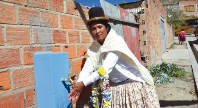 Bolivia invierte 416 millones dólares mejorar servicios agua Paz 11 años