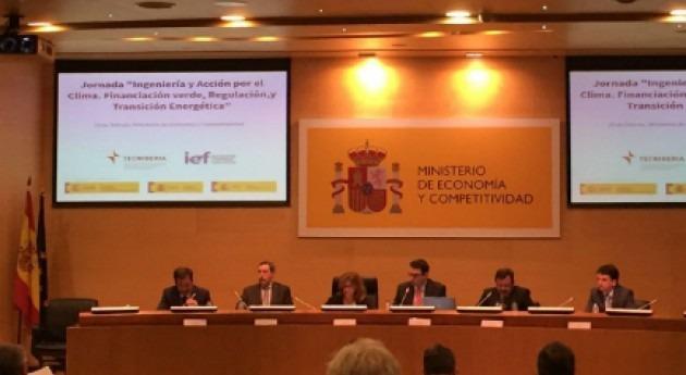 SUEZ Water Spain participa jornada contribuir lucha cambio climático