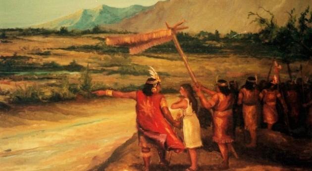 achirana Inca
