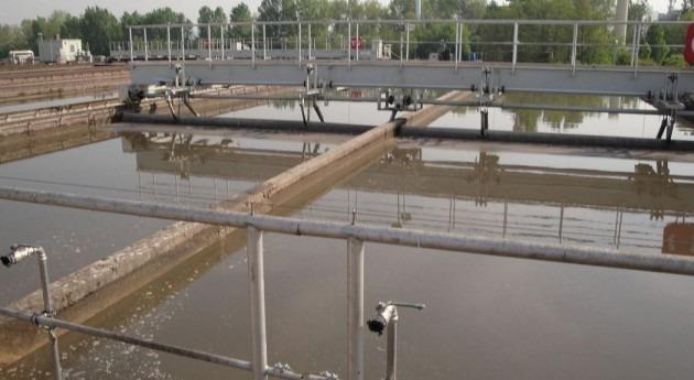Conocimientos básicos Plantas Tratamiento Aguas Residuales (Módulo II)