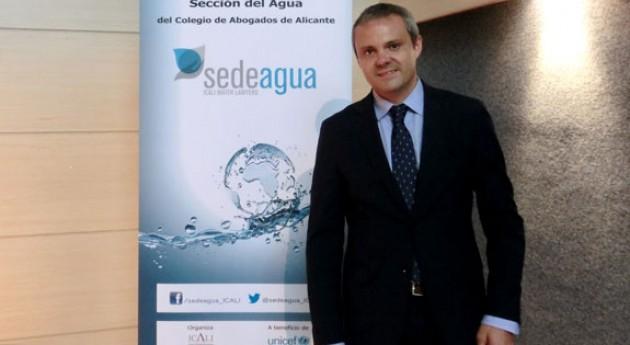 Agua y Ciudad: ¿Qué puede hacer derecho mejorar situaciones relacionadas sector hídrico?