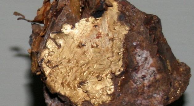 El país tiene unas reservas minerales valoradas en 1,4 billones de dólares (Wikipedia/CC).