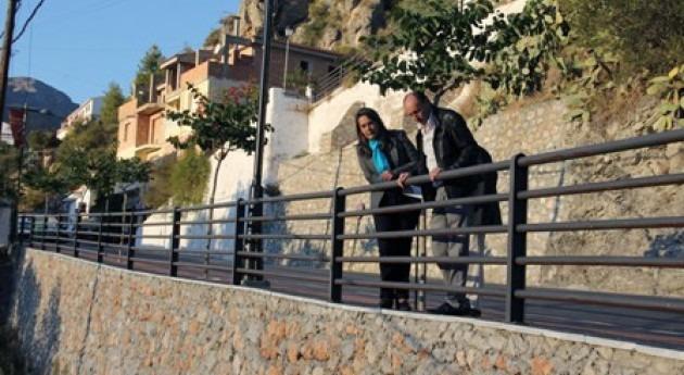 municipio Otívar renueva redes riego uso colectivo apoyo Diputación Granada