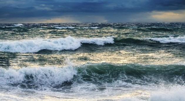 ¿Cómo cuantificar pérdidas inundaciones costeras aumento nivel mar?