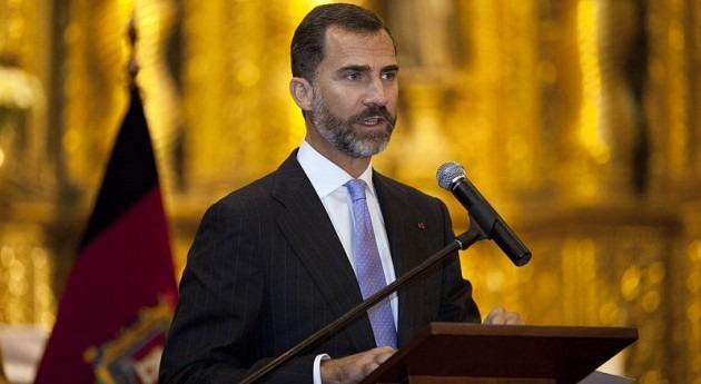 El príncipe Felipe en visita oficial a Asturias