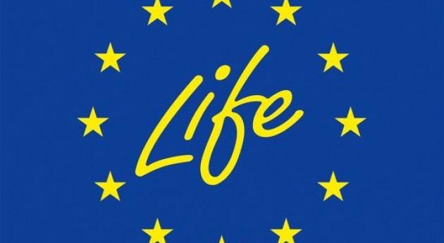 Tribunal Cuentas UE critica eficacia programa LIFE