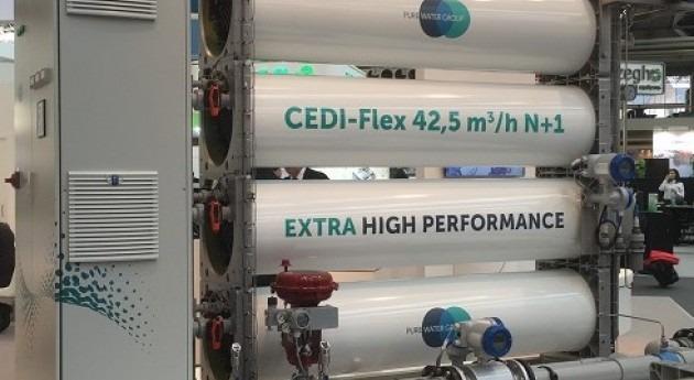 Pure Water Group suministra bastidores CEDI planta Energía Qassim, Arabia Saudí