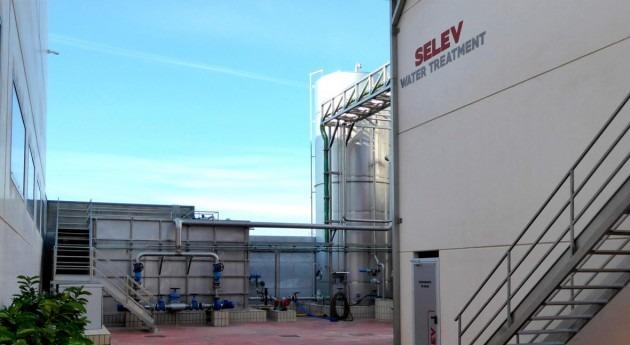 AEMA ha ampliado capacidad depuración EDAR Selev Pet Industry
