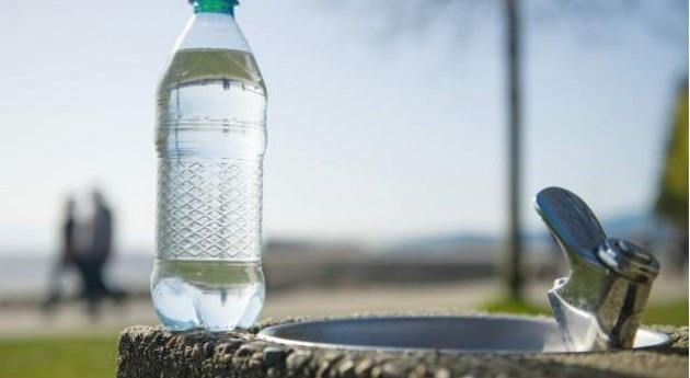 Mínimo vital agua Ecuador