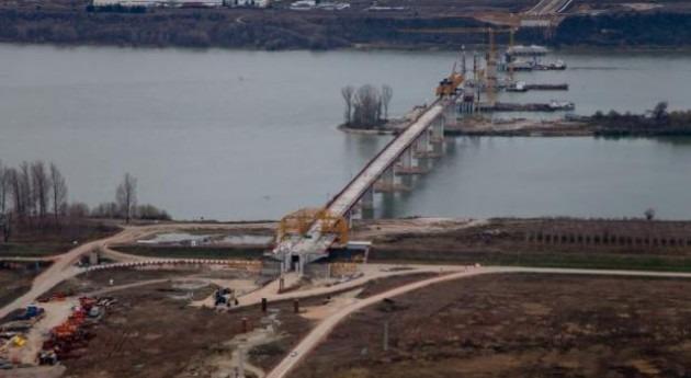 Viaducto sobre el río Danubio (Eptisa).