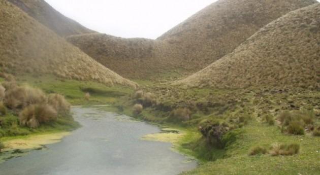 Fondos Agua: soluciones basadas naturaleza