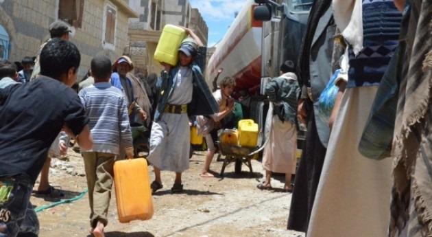 Yemen (Médicos Sin Fronteras).