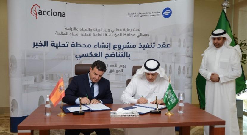 ACCIONA construirá desaladora Arabia Saudí más 200 millones euros