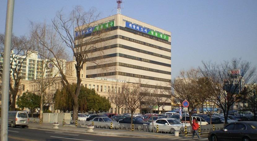 Ayuntamiento de Daegu, una de las ciudades donde se celebrará el Foro