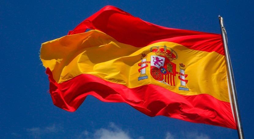 España ratificará 30 noviembre Acuerdo Clima París