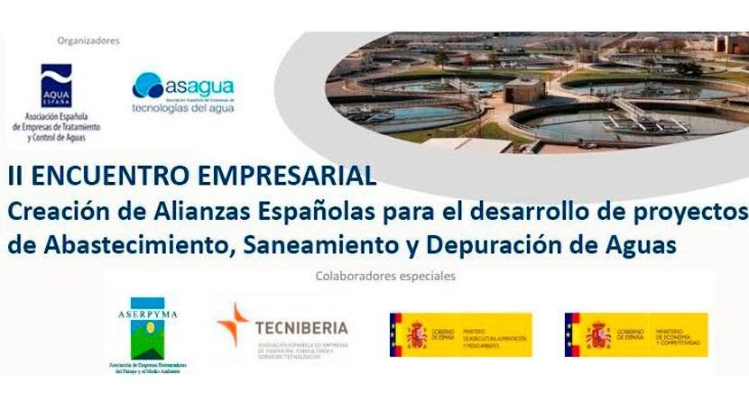 ASAGUA y AQUA ESPAÑA impulsan evento crear alianzas sector agua